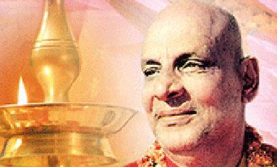 Anniversario della nascita di Swami Sivananda